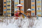 4 250 000 Руб., Для тех кто ценит пространство, Купить квартиру в Боровске, ID объекта - 333432473 - Фото 6