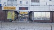 Коммерческая недвижимость, пр-кт. Краснопольский, д.9 - Фото 1
