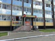 Продажа торгового помещения, Челябинск, Улица Петра Столыпина