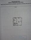 1к. квартира около м.Царицыно в хорошем состоянии, Купить квартиру в Москве по недорогой цене, ID объекта - 323351399 - Фото 7