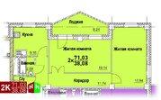 Продажа двухкомнатная квартира 71.03м2 в ЖК Европейский кольцевая 36