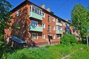 Продажа двухкомнатной квартиры в центре Волоколамска