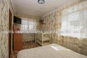 Продам 2к Толстого 54, Купить квартиру в Красноярске по недорогой цене, ID объекта - 319244732 - Фото 2