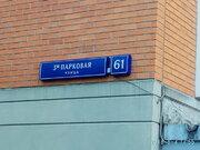 3-комн.кв-ра, ул.3-я Парковая д.61, м.Щелковская, 14/14п, 80/41/13кухня