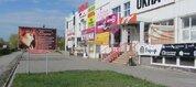 Продажа торгового помещения, Волгодонск, Ул. Маршала Кошевого