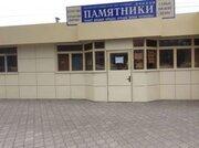 Аренда торговых помещений ул. Героев Сибиряков
