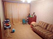 Предлагается к продаже 3-комнатная квартира - Фото 1