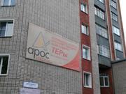 Продажа двухкомнатной квартиры на Преображенской улице, 71 в Кирове