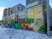 Аренда квартиры, Ярославль, Доброхотова проезд