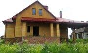 Одноэтажный дом под отделку - Фото 1