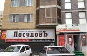Продажа псн, Ставрополь, Ул. Доваторцев