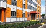 Обменяю трехкомнатную на одно-двухкомнатную с доплатой, Обмен квартир в Москве, ID объекта - 322994385 - Фото 3