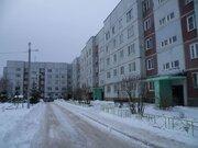 Продажа квартиры, Великий Новгород, Деревня Трубичино
