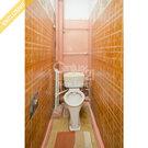 2х Ладожская 21, Купить квартиру в Хабаровске по недорогой цене, ID объекта - 322806083 - Фото 8