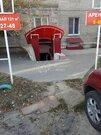 Продажа офисов в Волгограде