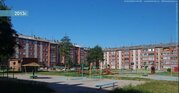 Продажа квартир в Соликамске