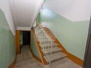 Продажа квартир в Троицком