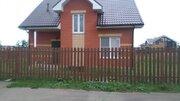 Продается двухэтажный коттедж в кп «Экодолье» города Обнинска - Фото 1