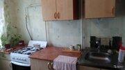 Срочная продажа двухкомнатной квартиры - Фото 3