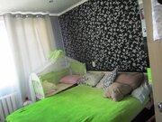 Предлагается 3-комнатная квартира в Дмитрове, ул.Космонавтов, д. 39. - Фото 3