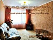 Продажа двухкомнатной квартиры на Океанской улице, 78 в Петропавловске