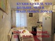 Продажа 2х квартиры в кирпичном доме в Зеленой роще средний этаж., Купить квартиру в Уфе по недорогой цене, ID объекта - 323101500 - Фото 3