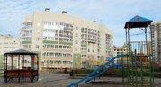 Продажа квартиры, Белгород, Ул. Газовиков, Купить квартиру в Белгороде по недорогой цене, ID объекта - 312666186 - Фото 1