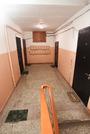 Редкая возможность. Только этой осенью!, Купить квартиру по аукциону в Наро-Фоминске по недорогой цене, ID объекта - 322461805 - Фото 8