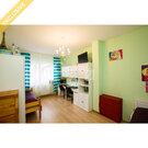 6 390 000 Руб., Продается просторная трехкомнатная квартира по наб. Варкауса, д. 21, Купить квартиру в Петрозаводске по недорогой цене, ID объекта - 321826725 - Фото 6