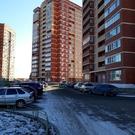 Продается квартира, Чехов, 41.8м2 - Фото 2