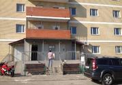 Продажа квартир в Чашниково