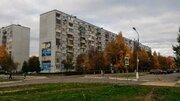 4-к квартира в Ступино, ул. Чайковского, 46/10. - Фото 1