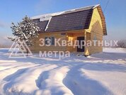 Продажа дома, Кемерово, Ул. Бригадная