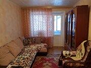 Продажа квартиры, Балаково, Ул. Вокзальная