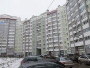 Продажа 3-комнатной квартиры, 65.5 м2, Мостовицкая, д. 3