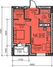 Продажа квартиры, Барнаул, Ул. Гулькина, Купить квартиру в Барнауле по недорогой цене, ID объекта - 316741157 - Фото 4