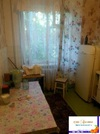 Продаётся 2-комнатная квартира, Нижняя линия - Фото 3