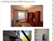 Продажа однокомнатной квартиры на Пионерской улице, 210 в .