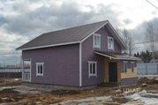 Прекрасный новый дом.Цена снижена