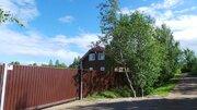 Продажа: дом 135 кв. м. на участке 15 сот, охрана - Фото 2