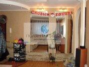 Продажа квартиры, Новосибирск, Ул. Зорге, Купить квартиру в Новосибирске по недорогой цене, ID объекта - 325033841 - Фото 18