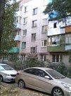 Продажа квартиры, Воронеж, Ул. Арзамасская - Фото 1