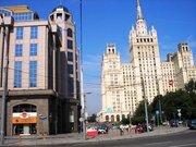 Продажа квартир метро Краснопресненская
