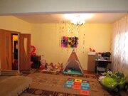 4-комн, город Нягань, Купить квартиру в Нягани по недорогой цене, ID объекта - 315610624 - Фото 2