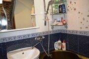 2 550 000 Руб., Мы рекомендуем, Продажа квартир в Боровске, ID объекта - 332827344 - Фото 16
