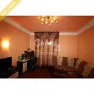 Отличная трехкомнатная квартира в центре города, Купить квартиру в Переславле-Залесском по недорогой цене, ID объекта - 320544138 - Фото 8