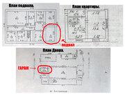 Продам 1 комнатную квартиру, Купить квартиру в Симферополе по недорогой цене, ID объекта - 317924655 - Фото 6