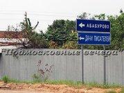 Киевское ш. 12 км от МКАД, Абабурово, Участок 13 сот. - Фото 5