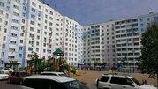 Продажа квартиры, Хабаровск, Ул. Вахова А.А