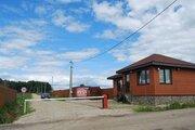 Продажа участка, Малоярославецкий район